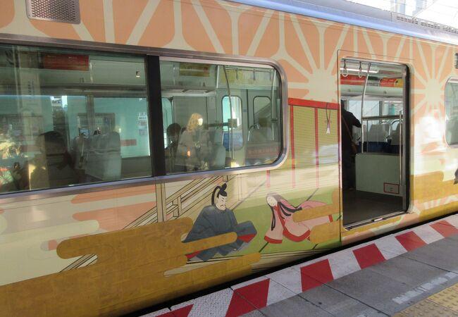 大宰府観光列車 旅人