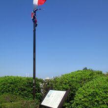 「コクリコ坂から」記念スポット