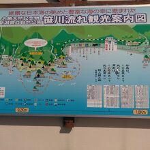笹川流れの案内図です。