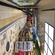 池袋駅の地下街