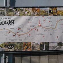 秋山郷の案内図があります。