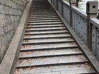 高津宮(高津神社)