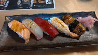丸万寿司本店