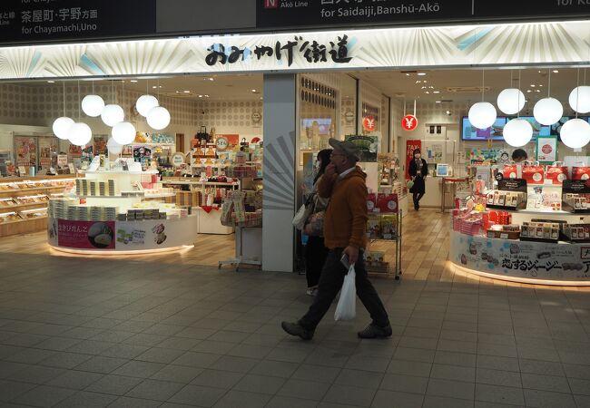 岡山駅ビル