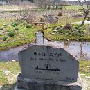 堺田 分水嶺
