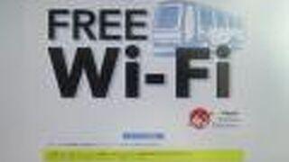 Wi-Fi 繋がったわ