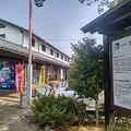 国道1号線沿いにある道の駅 関宿