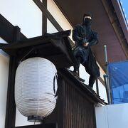 江戸時代とアニメ展示が入り混じる映画村