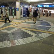 大きな円形の広場