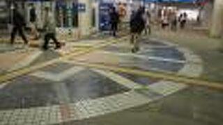 広島駅南口地下広場