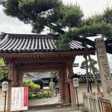 葛井寺(ふじいでら)