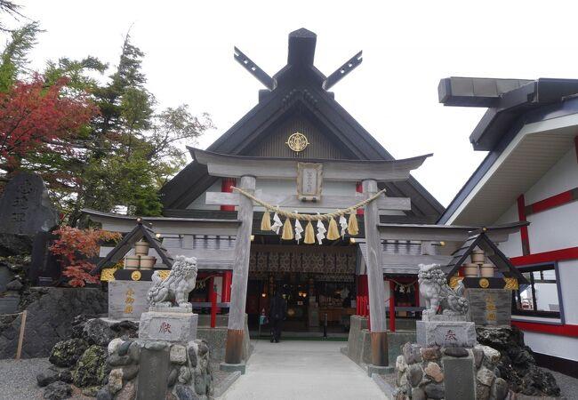 小御岳山は現在の富士山より古い山