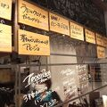 田町にある生パスタのお店が大手町に出店