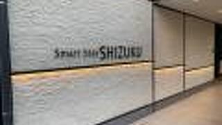 Smart Stay SHIZUKU 品川大井町
