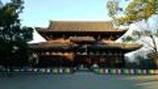 東寺で最初に建築されたお堂です