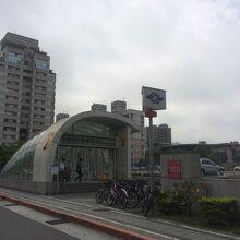 台北101/世貿駅