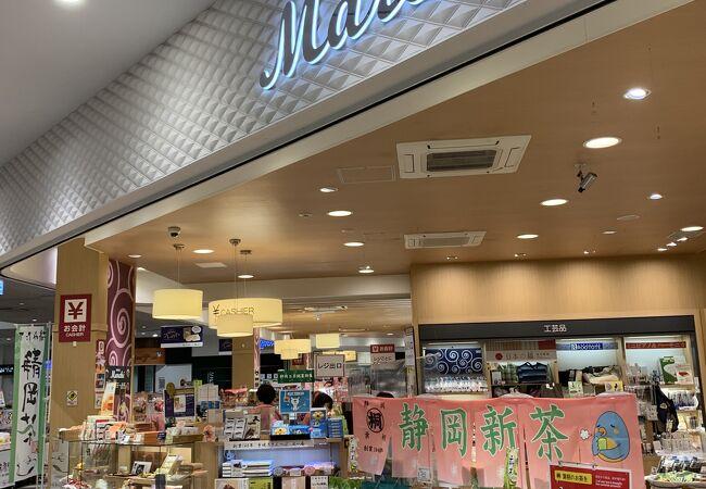 遠鉄マルシェ (NEOPASA浜松 下り店)