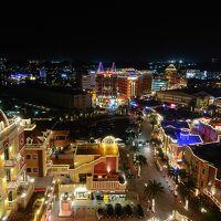 ホテルから見えるアメリカンビレッジの夜景