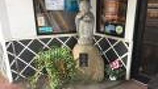 蔵六餅本舗 木村屋
