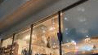 高円寺の雑貨店