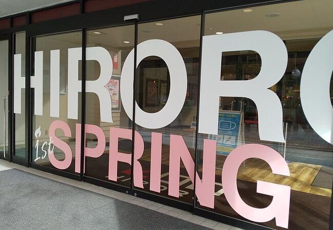 お洒落なショッピングセンター