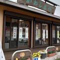 地元で人気の和菓子屋さん