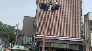 香雲堂本店