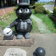 道の駅 安曇野松川 寄って停まつかわ