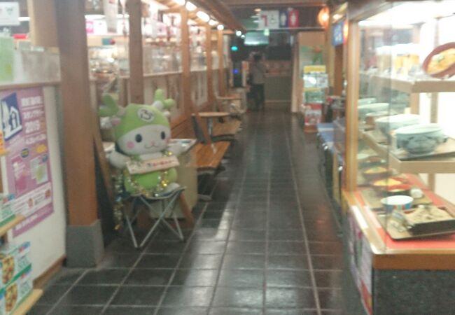 そば蔵 岡部店