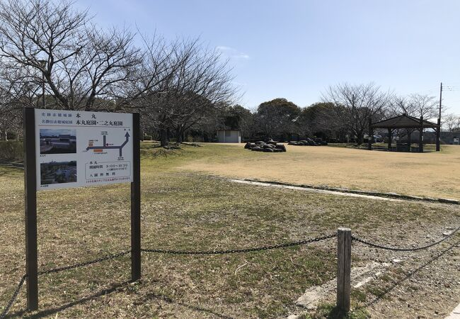赤穂城本丸庭園