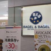 日本最大ベーグル専門店