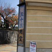 日本唯一の千体観音堂