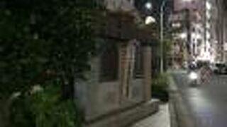 江戸歌舞伎発祥の地