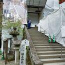 榛名神社 双龍門