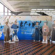 県立歴史と民族の博物館で5/16まで渋沢栄一特別展