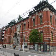 京都文化を紹介する博物館