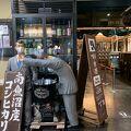日本酒好きは立ち寄るべし