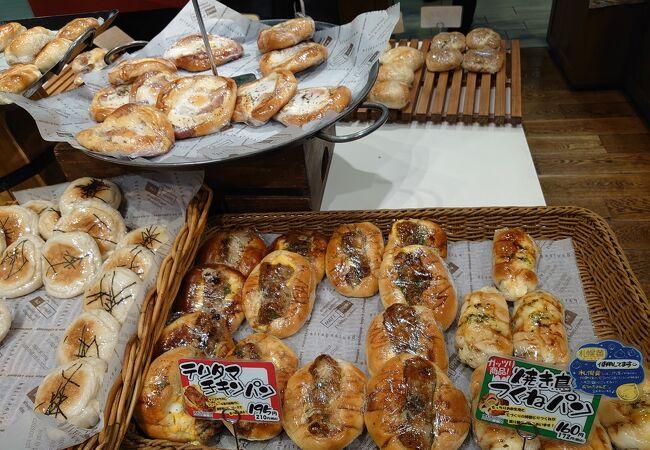 味も立地も最高なパン屋さん!