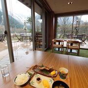 リニューアルしたレストランは雰囲気も良く、岩魚の塩焼きもとても美味しかったです。