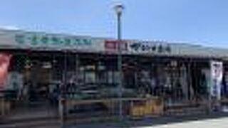 地元の食材店