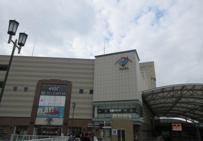アミュプラザ長崎