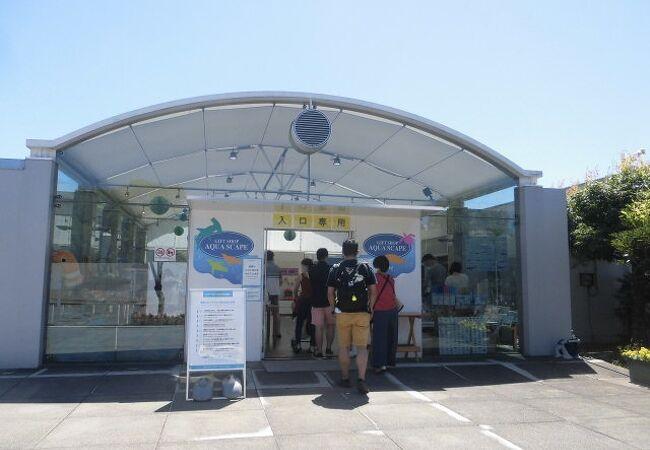 葛西臨海水族園に入らなくても、利用可能です