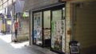 戎屋生菓子店