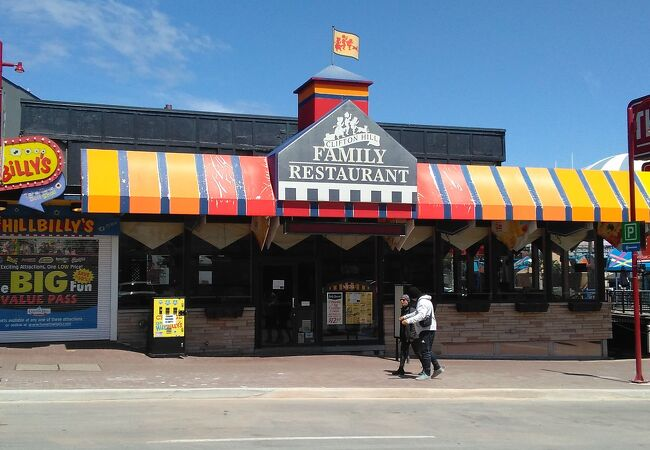 Clifton Hill Family Restaurant