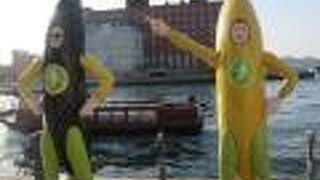 バナナの叩き売り発祥の地
