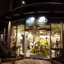 クヒオ通り沿いにあるお店。