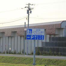 道の駅 ピア21しほろ