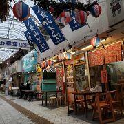 どことなく韓国の市場の雰囲気に似ている商店街