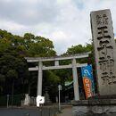 王子神社(王子権現)