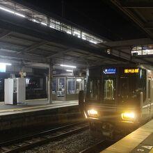 大阪から相生までは新快速